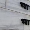 印度储备银行的新MPC应该适合新挑战