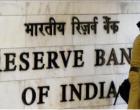 印度储备银行在KVKamath下成立小组对贷款进行一次性重组