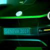 一个新的沙丘越野车概念车将在三月的2019年日内瓦车展上首次亮相