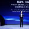 奇瑞汽车旗下全新旗舰级SUV瑞虎8 PLUS于北京车展正式开启预售