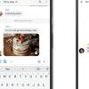 RCS允许Android用户发送和接收高分辨率的照片和视频