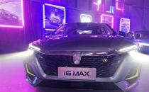 荣威i6MAX上市发布会在北京时代广场举行