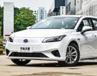 广汽将成立公司专门攻克电动车充电慢的问题