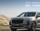 大众中国CEO冯思翰在活动中公开批评增程式电动汽车不环保