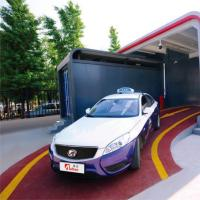 新能源汽车换电模式推广应用座谈会