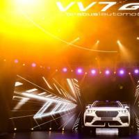 WEY品牌旗下极智豪华轿跑SUV首发上市
