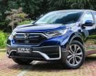 CR V中期改款车型正式上市产品力得到提升
