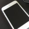 苹果将从商店中删除Bose产品