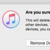 苹果争先恐后修复删除某些用户iTunes音乐的错误