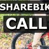 ShareBikeSG是第三个退出的共享单车运营商