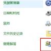 教程知识:edge浏览器打不开网页解决方法