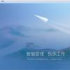 教程知识:edge浏览器office控件不可用解决方法