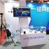 一径科技携全套固态激光雷达解决方案亮相北京车展