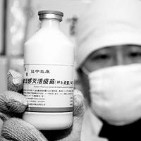 近红外光谱可以改善流感疫苗的生产