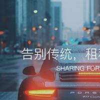 揭秘酒店租车服务流程,凹凸租车十分便捷