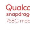 高通宣布骁龙768G移动平台