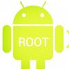 安卓手机root权限获取教程