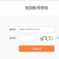 新浪微博上不去,密码错误该怎么办