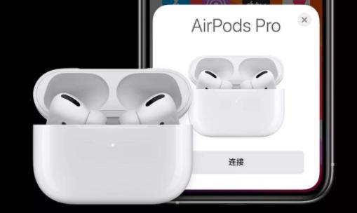 苹果将召回声音有问题的AirPods Pro