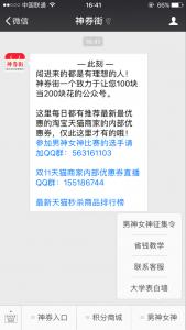 """""""神劵杯""""首届焦作高校男神女神自拍PK大赛"""