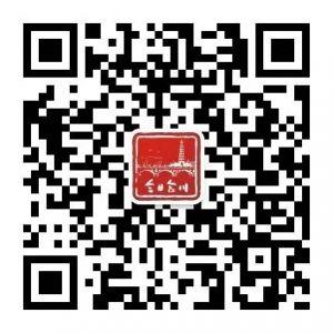 大美三江文明合川微电影大赛投票活动