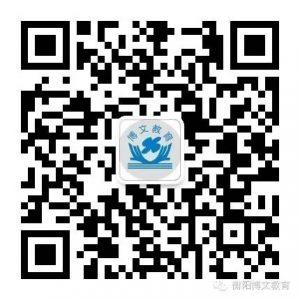 2016博文之星微信网络投票