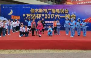 2017放飞中国梦六一晚会小主持人投票教程