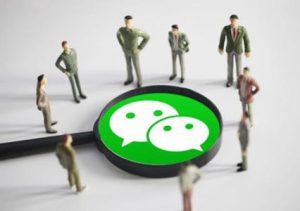 微信投票互刷群之微信投票群及微信互投群后面微信快速刷票方法秘密